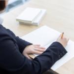 公務員受験の一般教養試験対策は独学がいいの?塾がいいの?