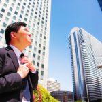 公務員から民間企業への転職は正解か?自分の経験から実情解説