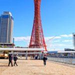 内定取り消しの学生1年限定採用の神戸市と他地方自治体へ提案
