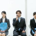 公務員のキャリア採用に立派な経歴は必要なの?どんなキャリアが採用されてるの?